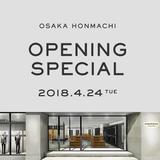 KASHIYAMA the Smart Tailor 大阪本町店 4月24日(火) 10:30 OPEN