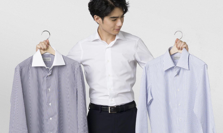 シャツはシーンに合わせた襟型を着分ける
